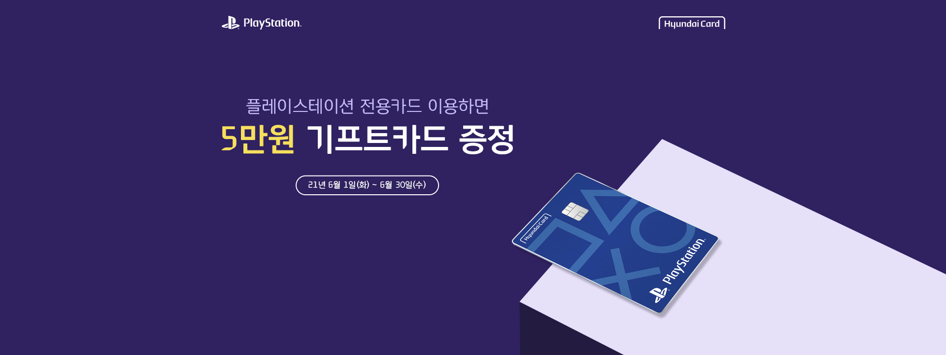 Hyundai Card