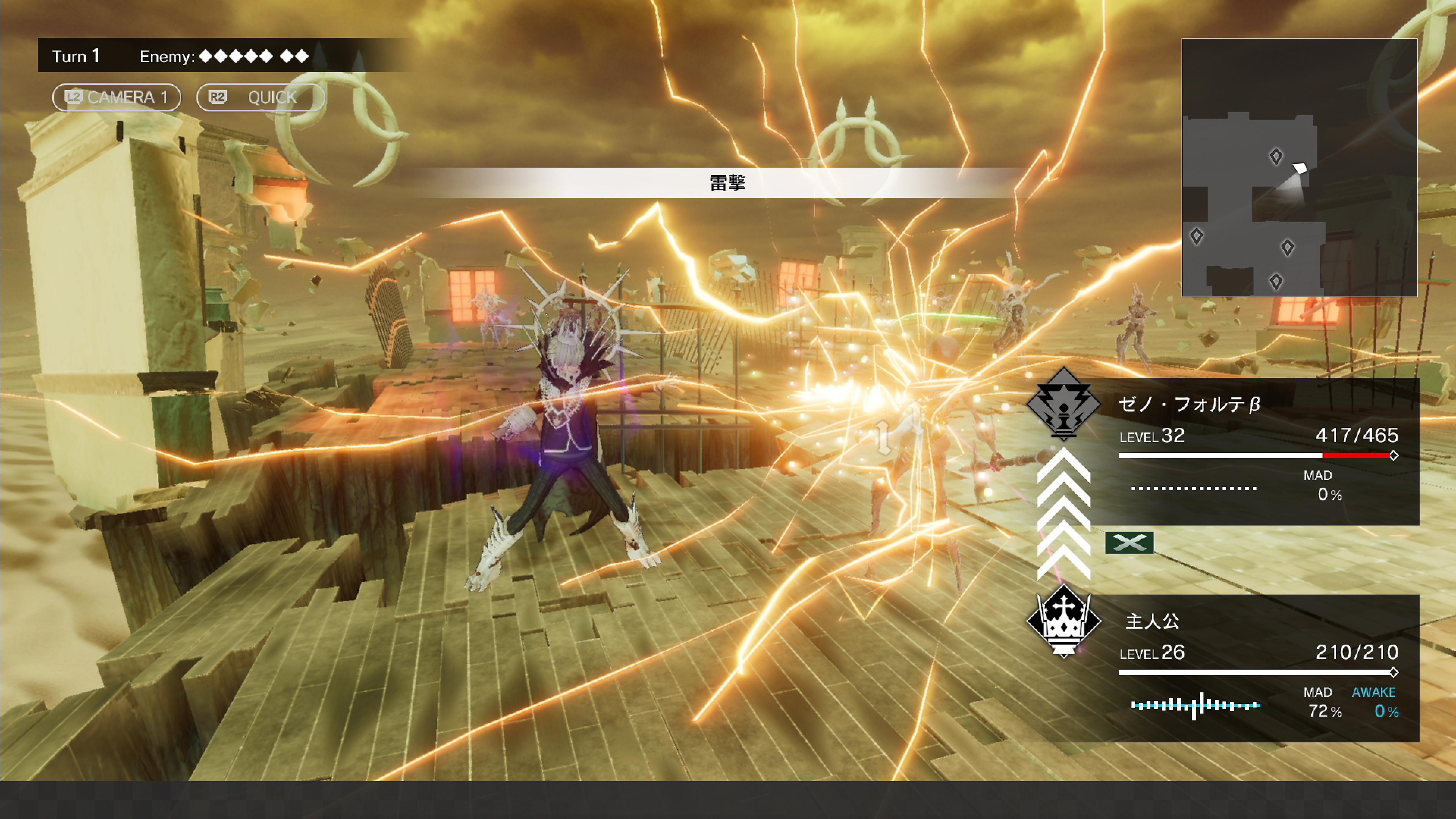 Monark - Gallery Screenshot 7