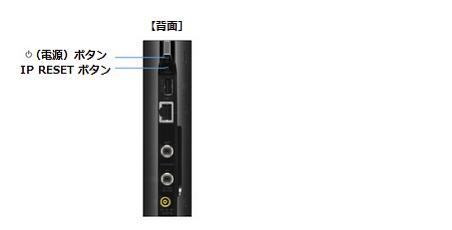 nasne-hardware-imege-block-Lamp02-20Jan21$jajp.png