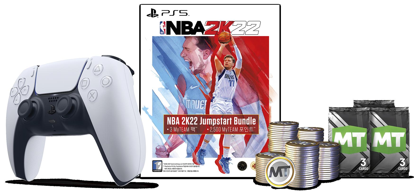 NBA 2K22 번들