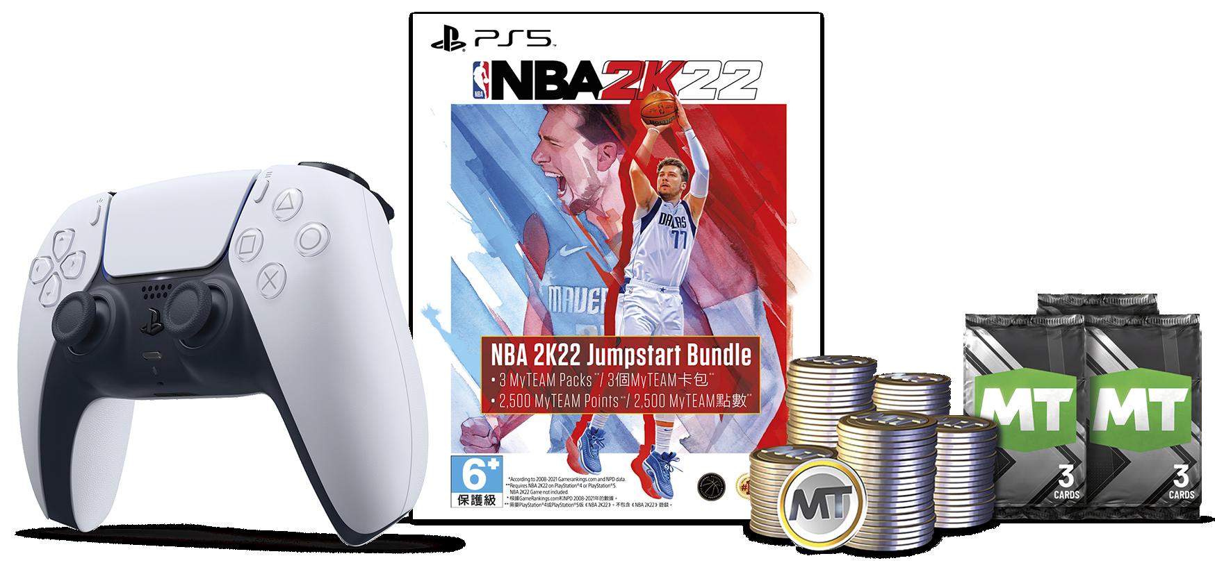 《NBA 2K22》組合包