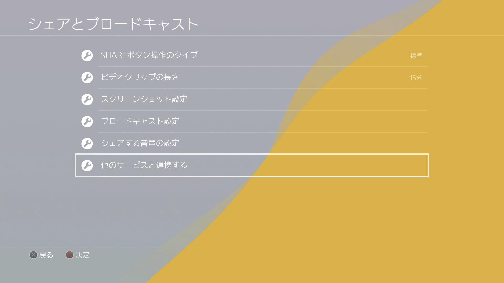 niconico-screenshot-01-ja-jp-29jan21.png