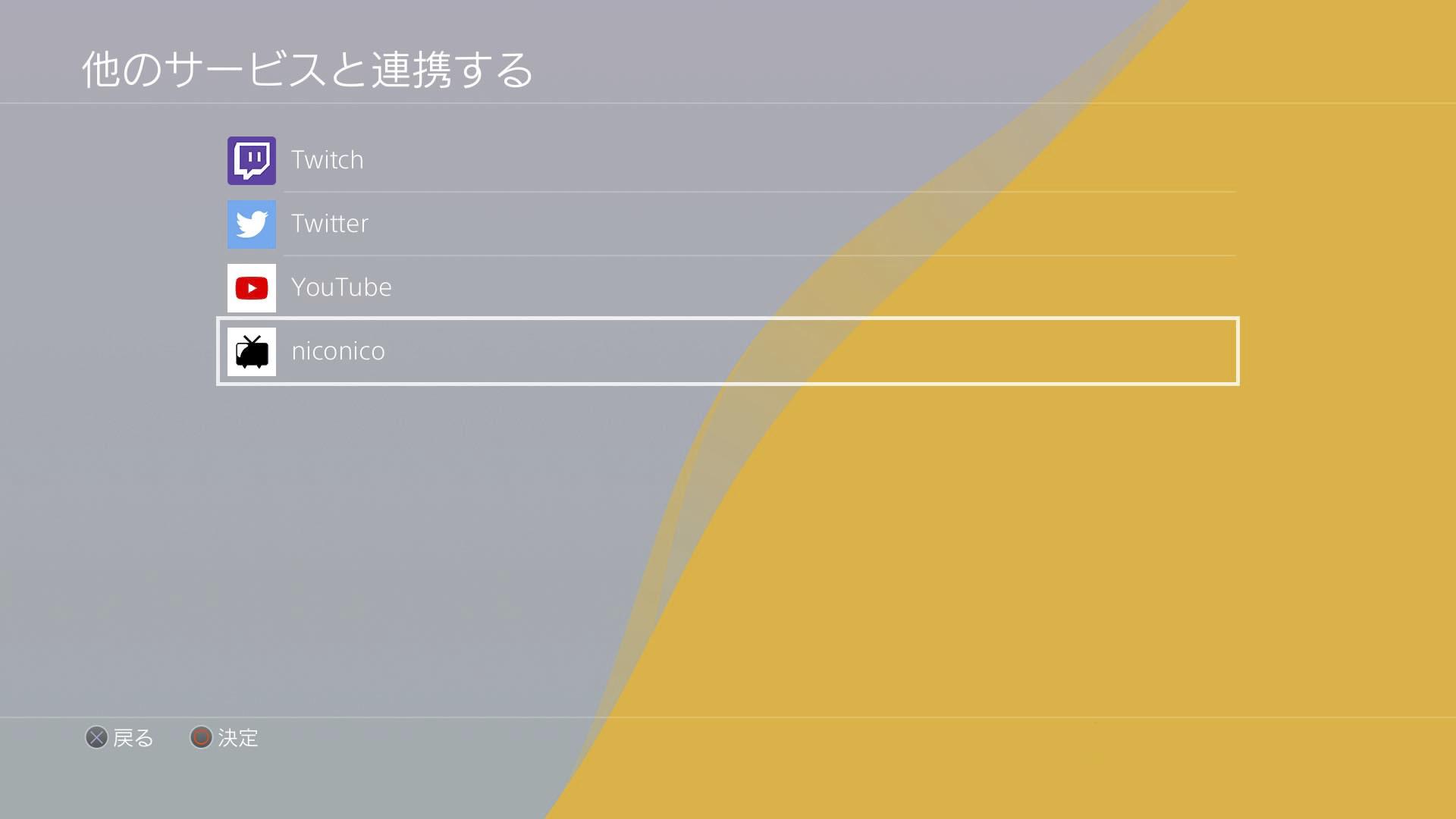 niconico-screenshot-02-ja-jp-29jan21.png