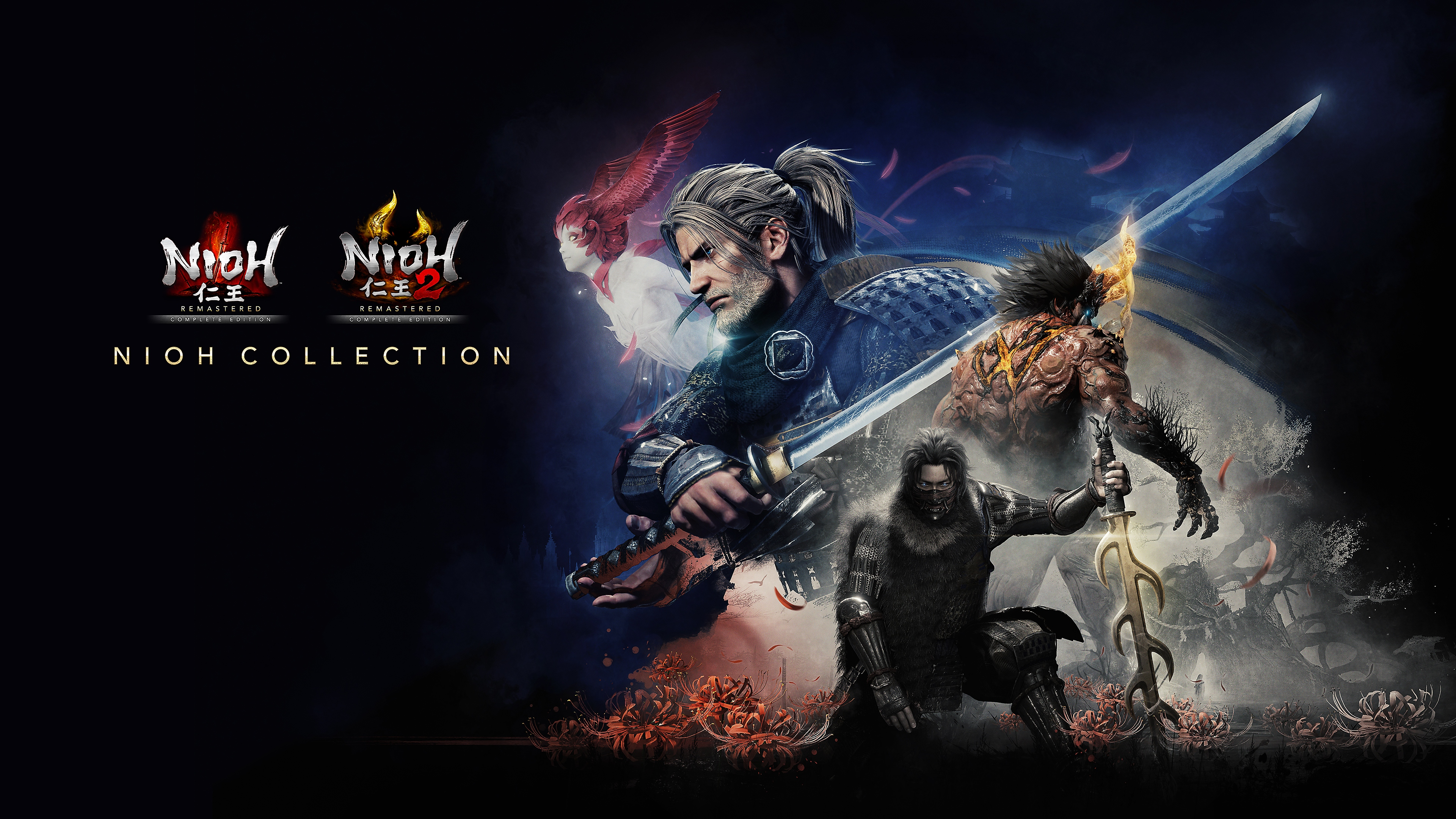 Nioh 2 Collection