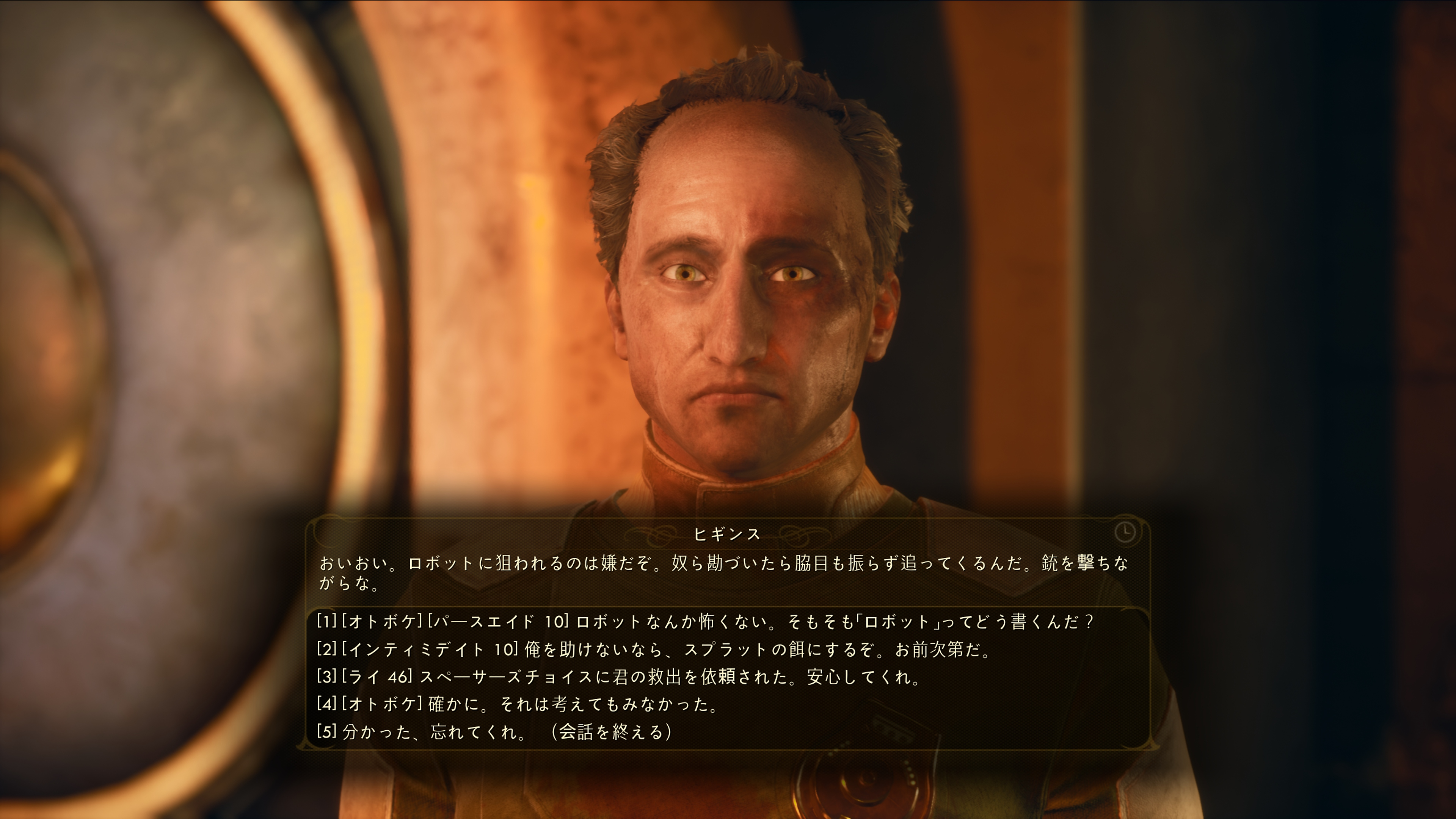 The Outer Worlds - ギャラリー スクリーンショット 10