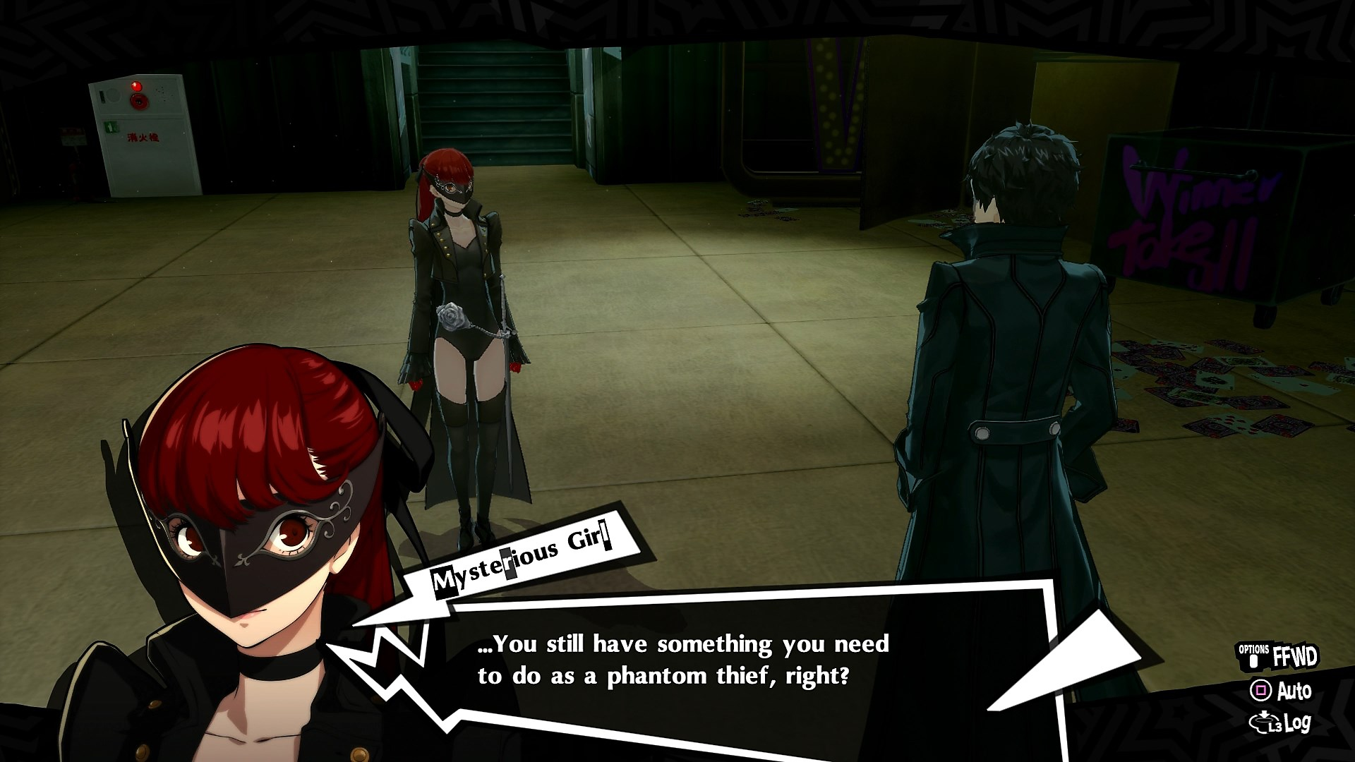 Persona 5 Royal - Screenshot