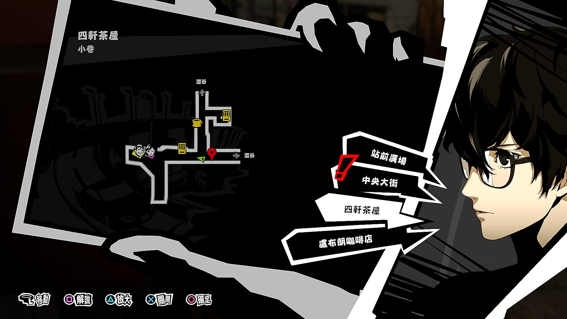 Persona 5 STRIKERS - Gallery Screenshot 5