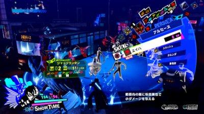 ペルソナ5 スクランブル ザ ファントム ストライカーズ - Gallery Screenshot 3
