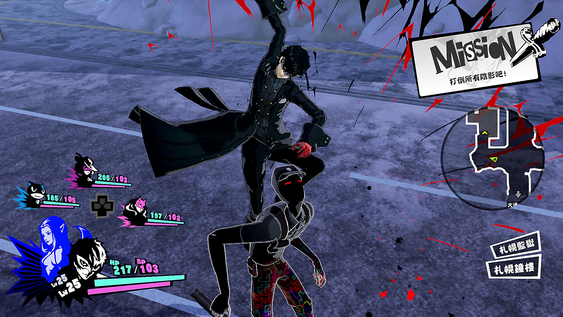 Persona 5 STRIKERS - Gallery Screenshot 8