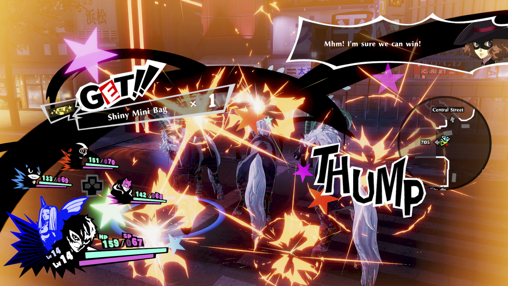 Persona 5 STRIKERS – galleribild 7