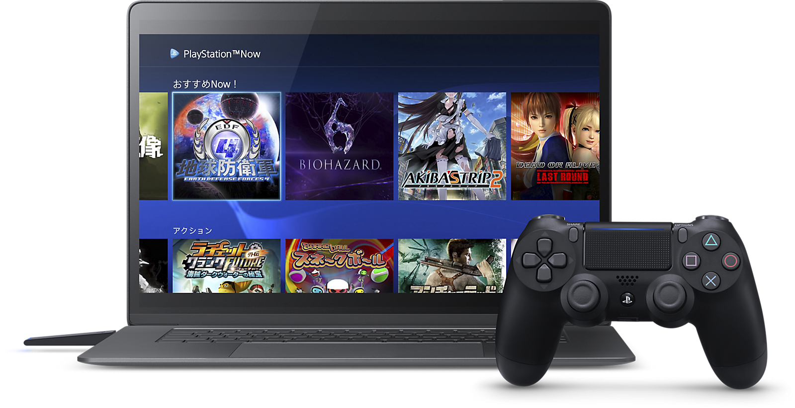 PS Now on PCの画面