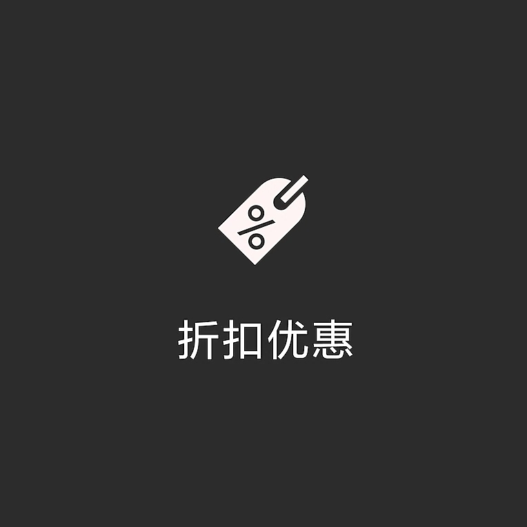PlayStation Store – 优惠