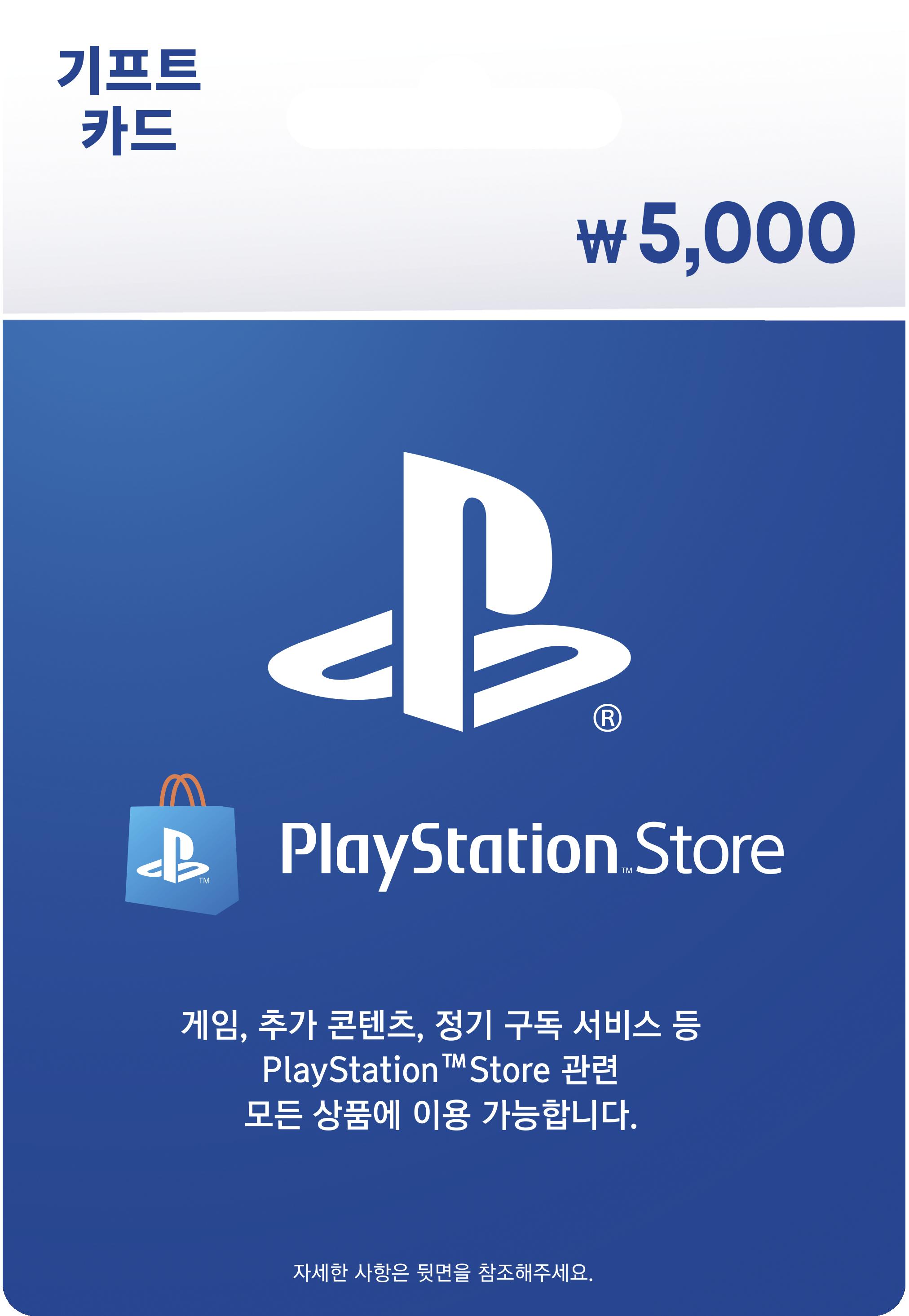 PlayStation Store 기프트 카드 ₩5000