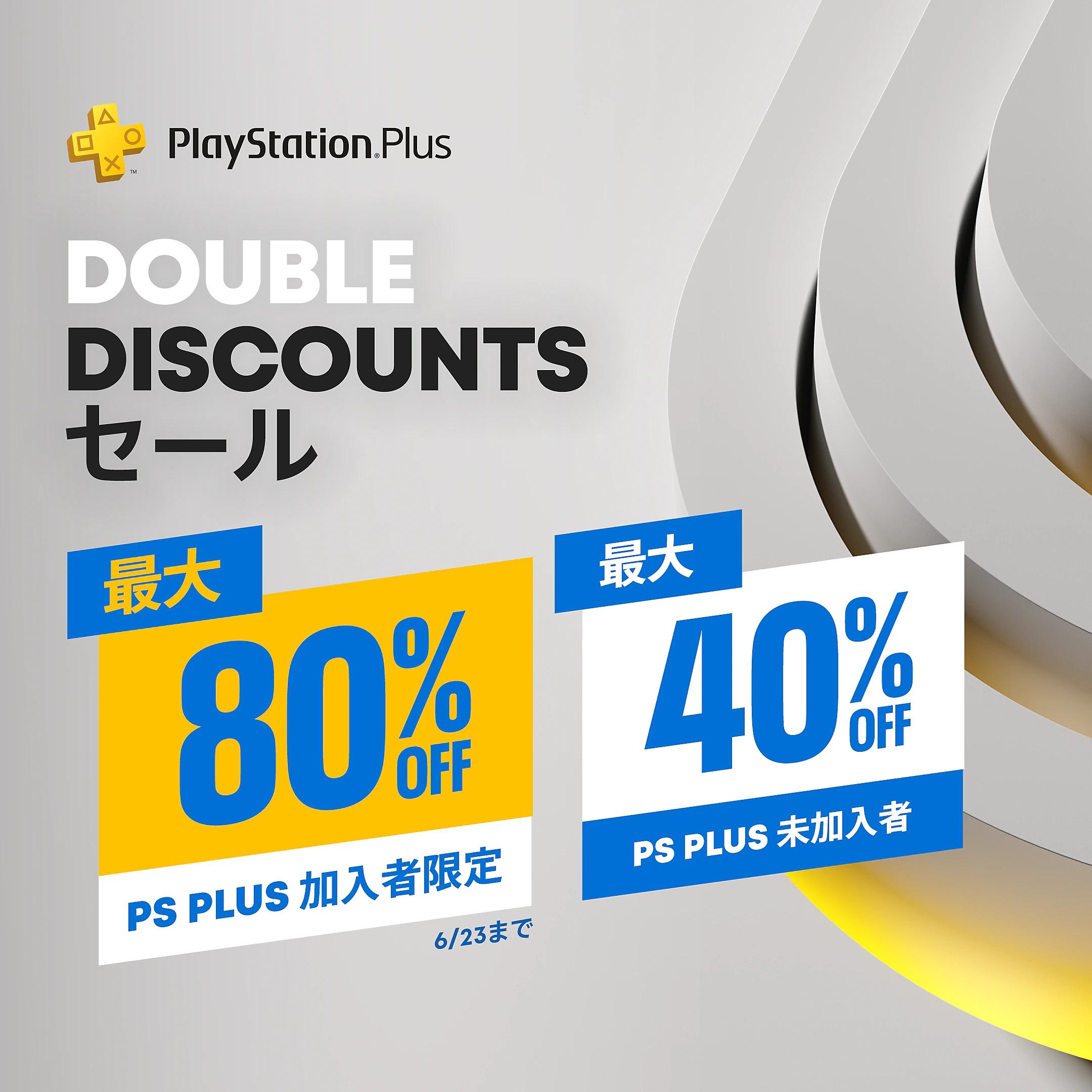 Double Discounts Sale