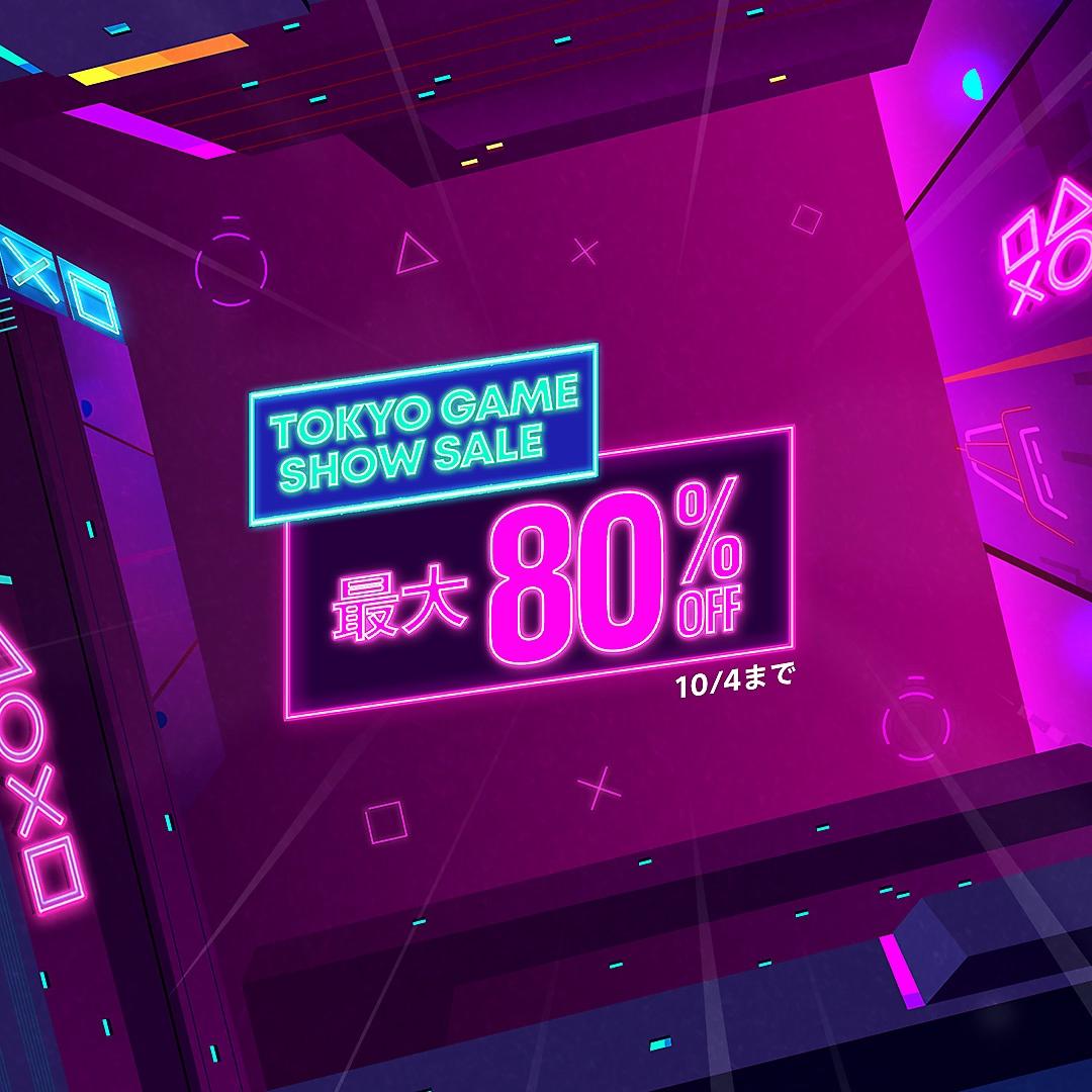 Tokyo Game Show Sale