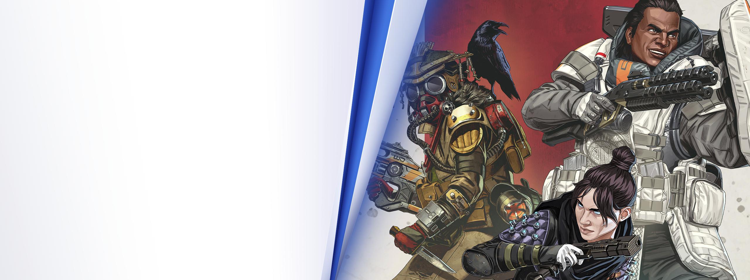 PlayStation Tournaments: Apex Legends - Key Art
