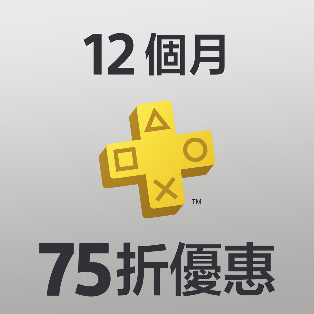 PS Plus icon