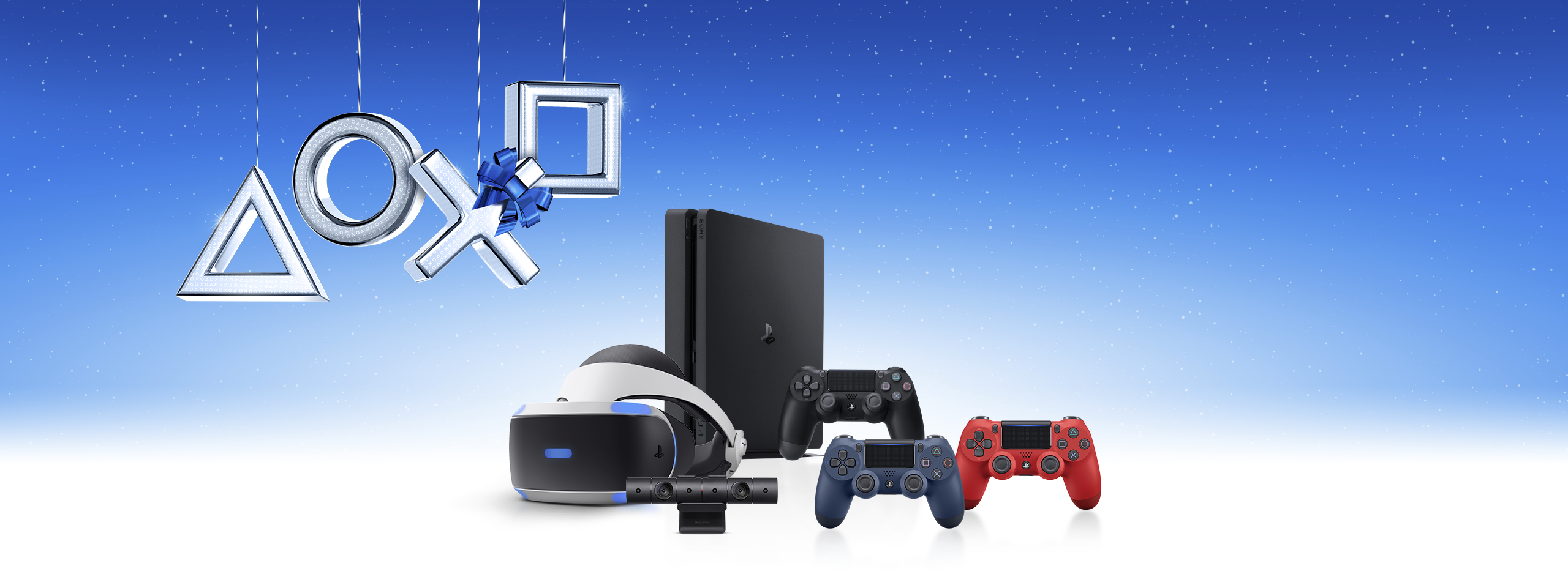 The PlayStation Holiday Gift Guide - Key Art