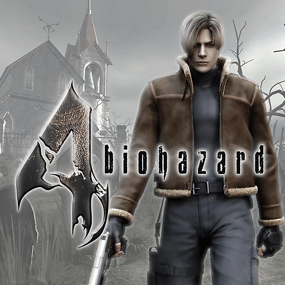 PS Nowで『biohazard 4』をプレイ