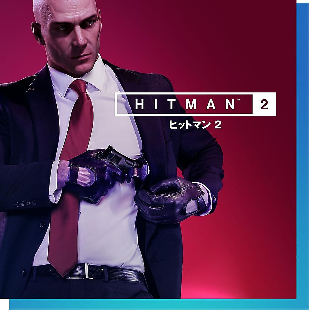 PS Nowで『ヒットマン2』をプレイ