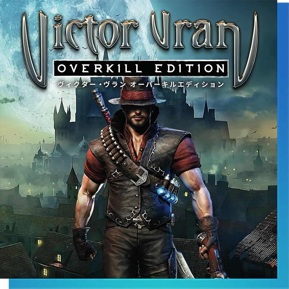 PS Nowで『ヴィクター・ヴラン オーバーキル エディション』をプレイ