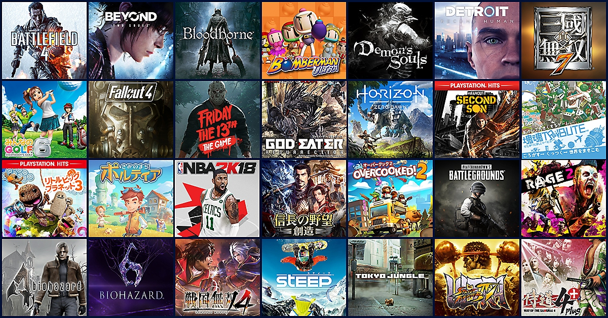 PS Nowのタイトルラインナップ画像