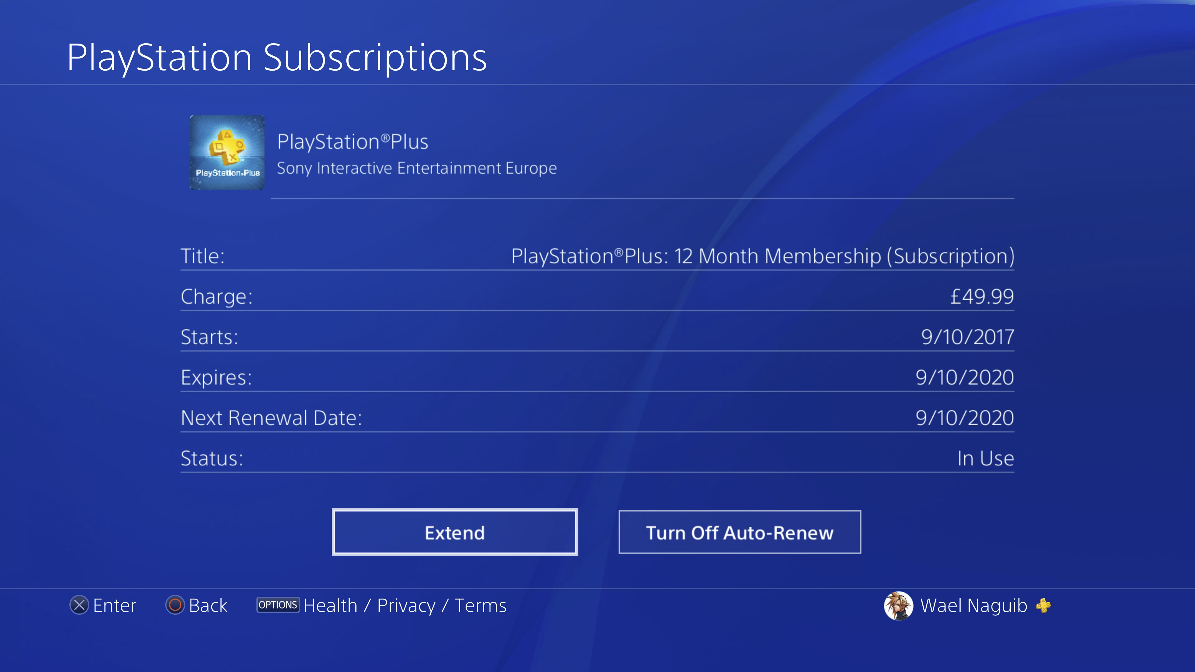 Subscription screen