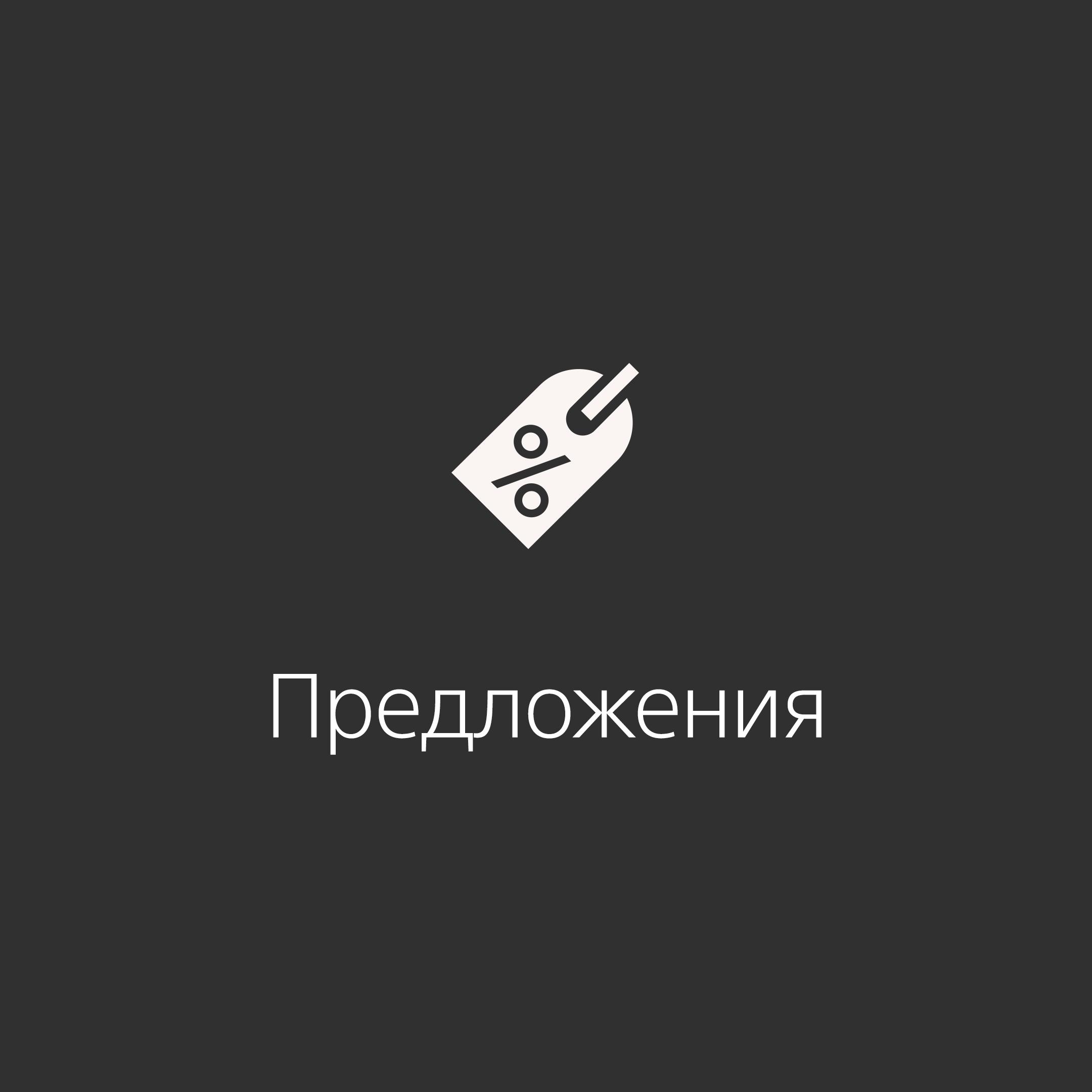 PlayStation Store – Все предложения