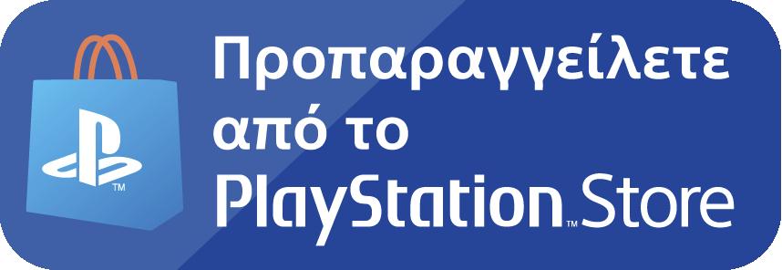 Προπαραγγείλτε από το PS Store - εικονίδιο