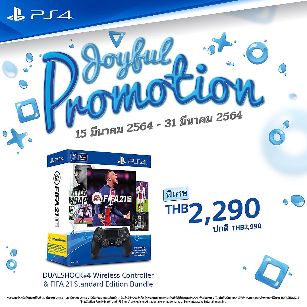 joyful promotion FIFA21 offer