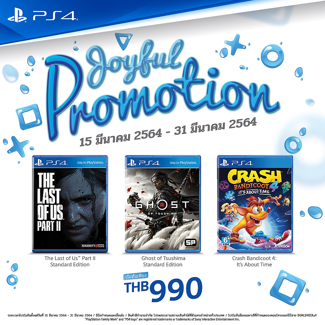 joyful promotion Game offer