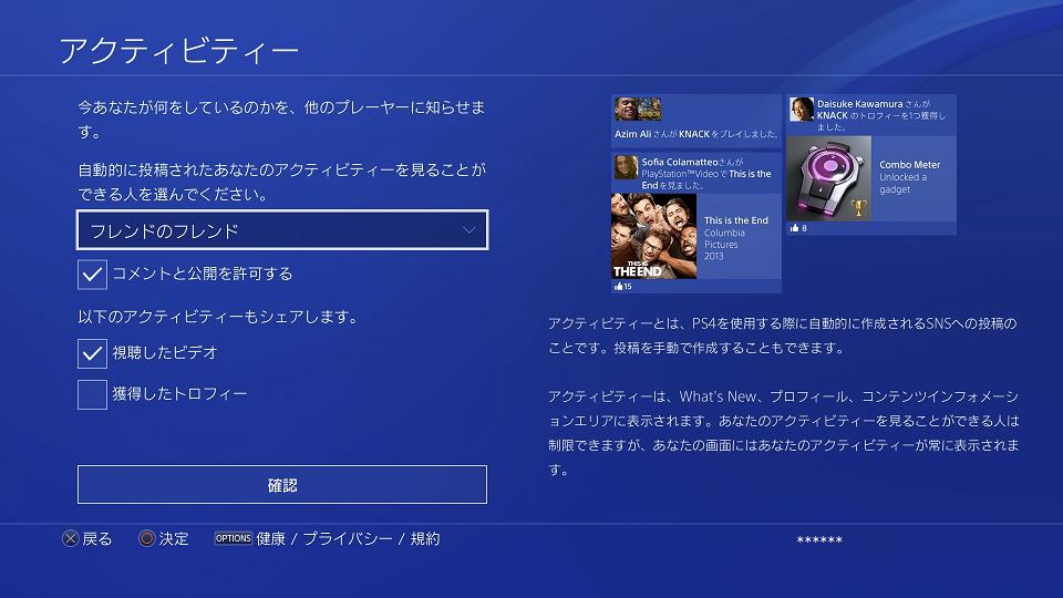 ps4-hardware-image-block-publishing-activities01-25Dec20$ja-jp.png