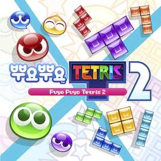 Puyo Puyo Tetris 2- Store Art
