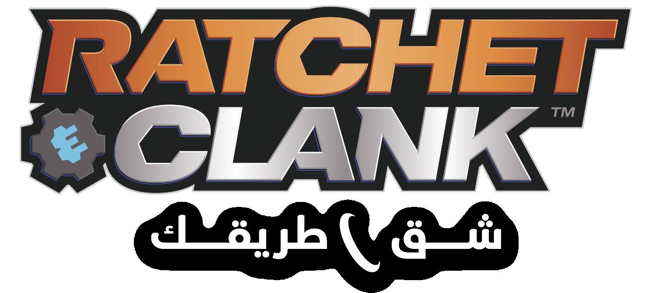 Ratchet & Clank: Rift Apart - شعار