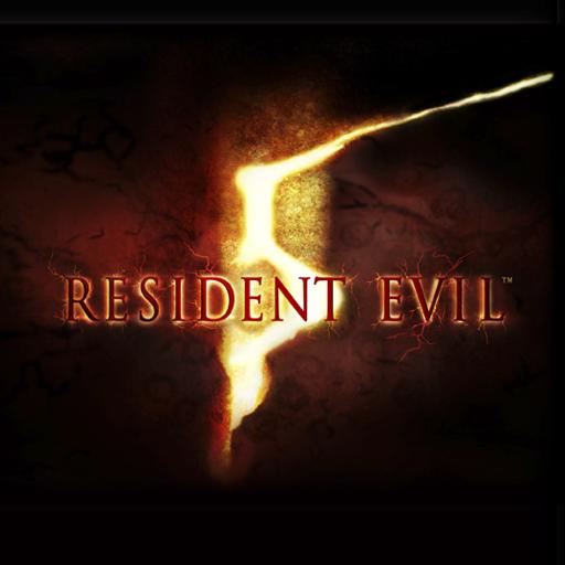 Pack shot Resident Evil 5