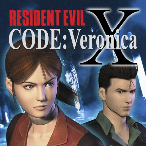 Resident Evil Code: Pack shot Veronica X