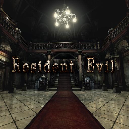 Pack shot Resident Evil