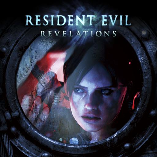 Pack Shot Resident Evil Revelations