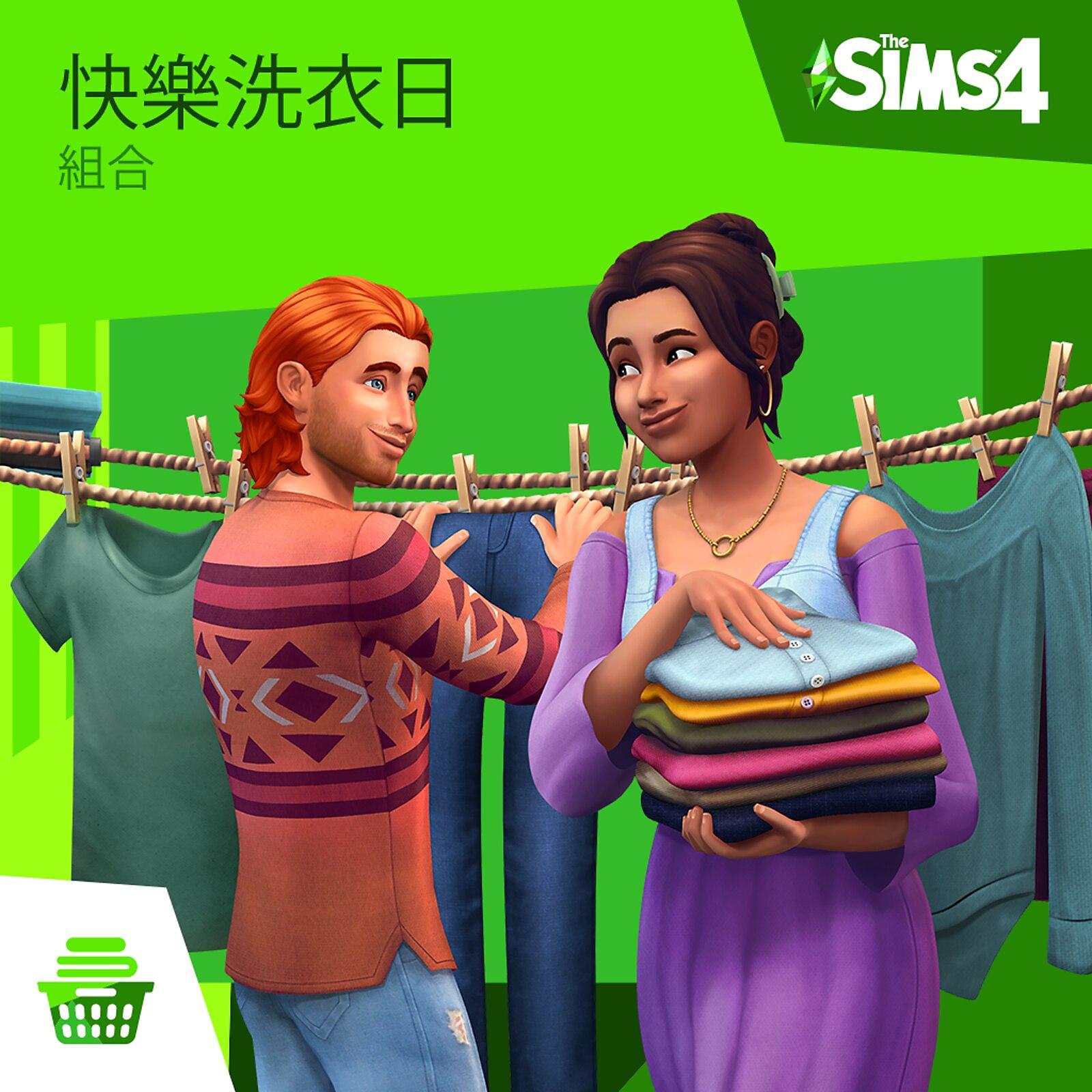 《快樂洗衣日》組合