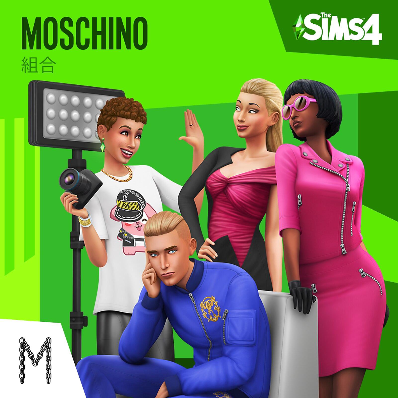 《Moschino》組合