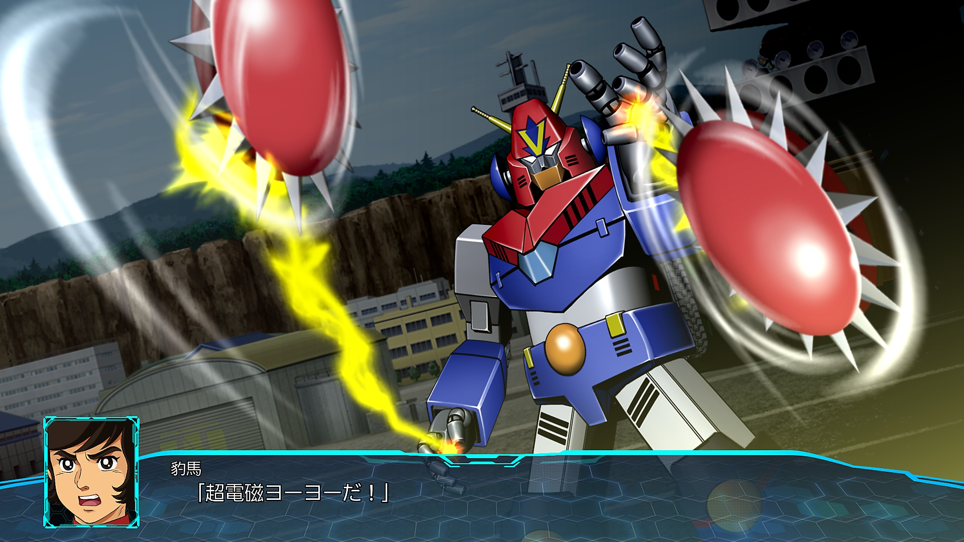 スーパーロボット大戦30 - Gallery Screenshot 1