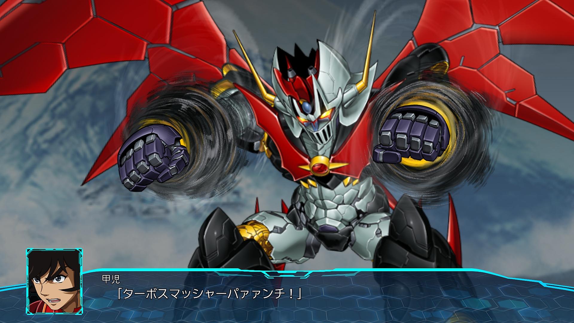 スーパーロボット大戦30 - Gallery Screenshot 2