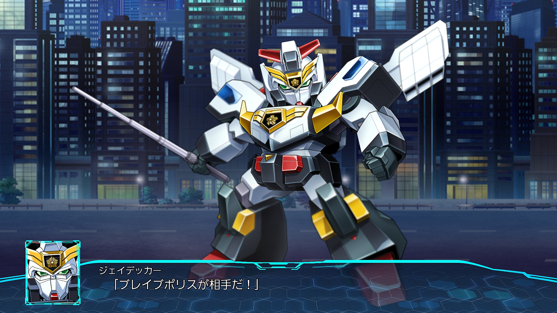 スーパーロボット大戦30 - Gallery Screenshot 3