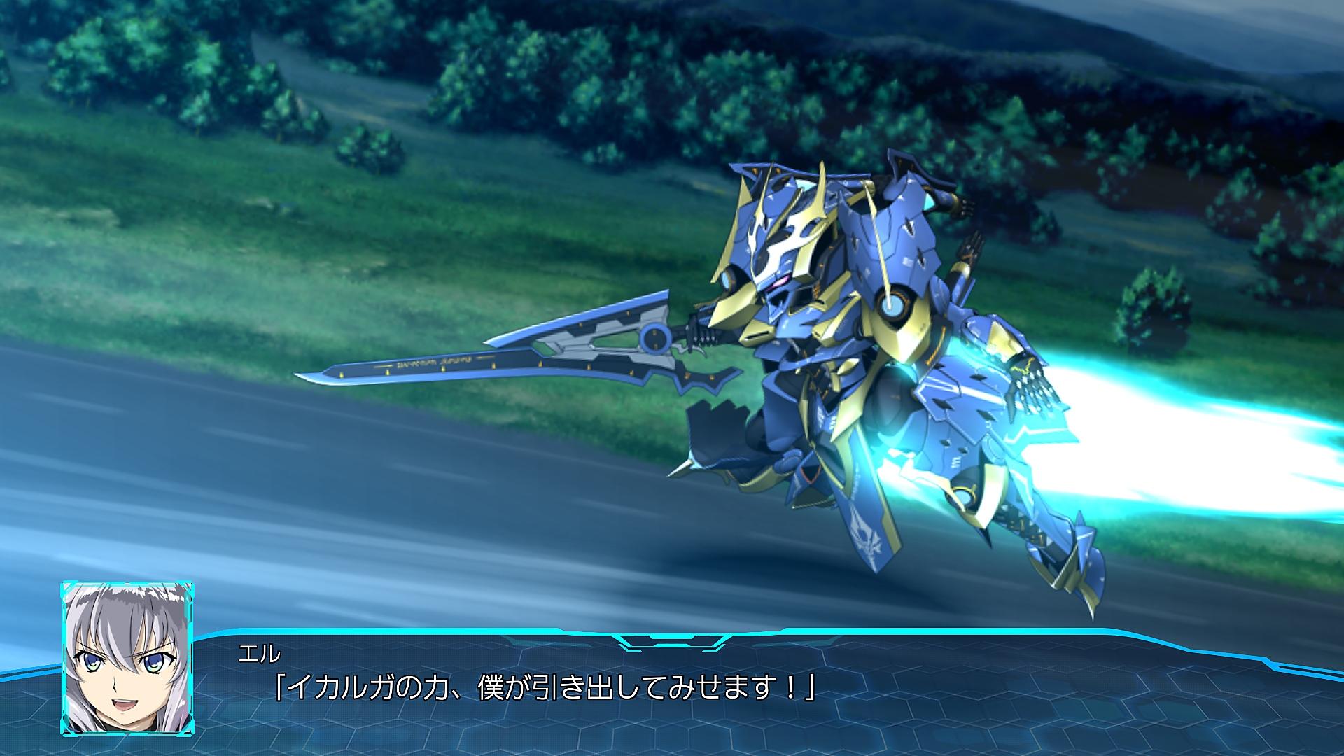 スーパーロボット大戦30 - Gallery Screenshot 4