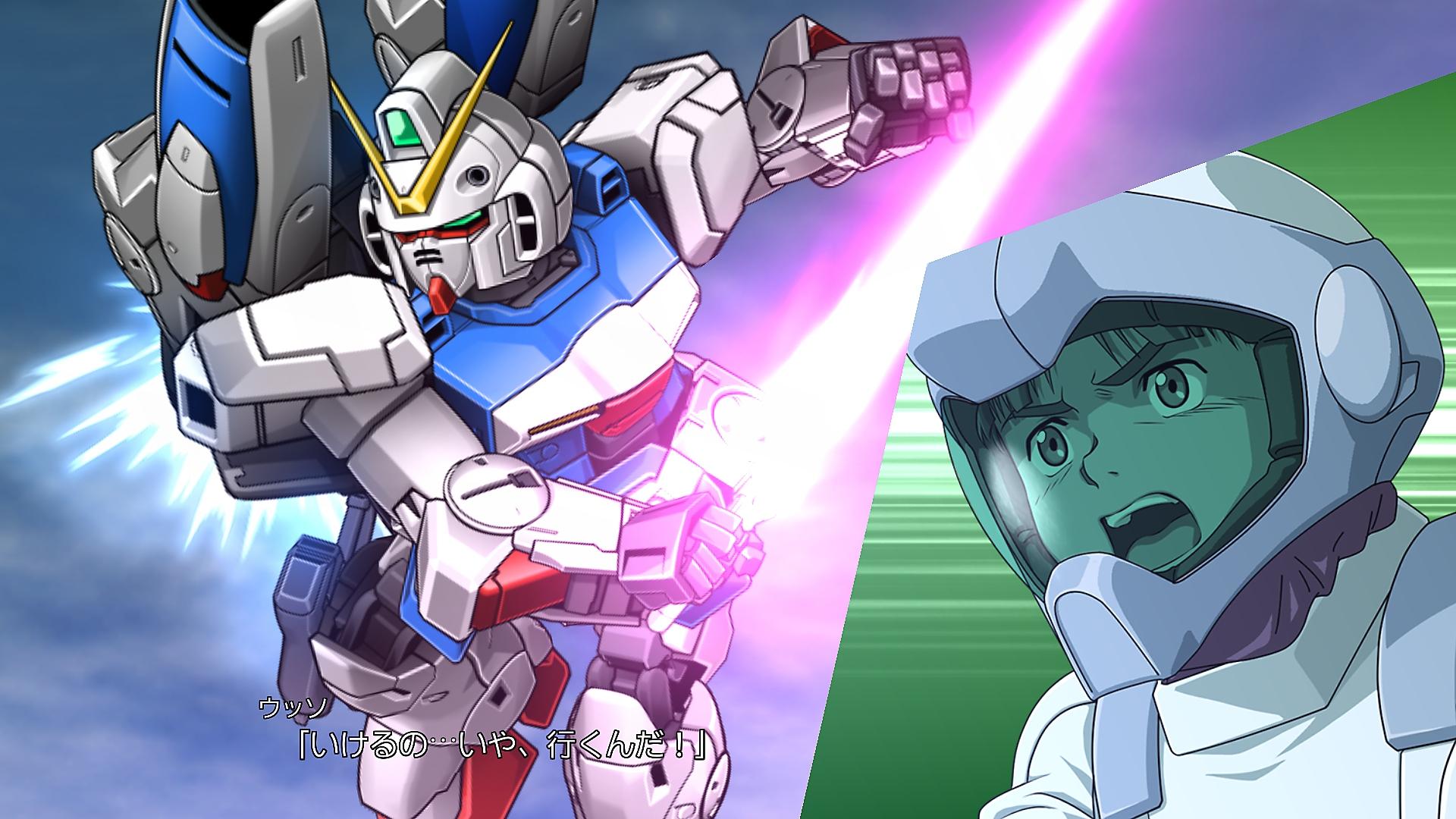 スーパーロボット大戦30 - Gallery Screenshot 8