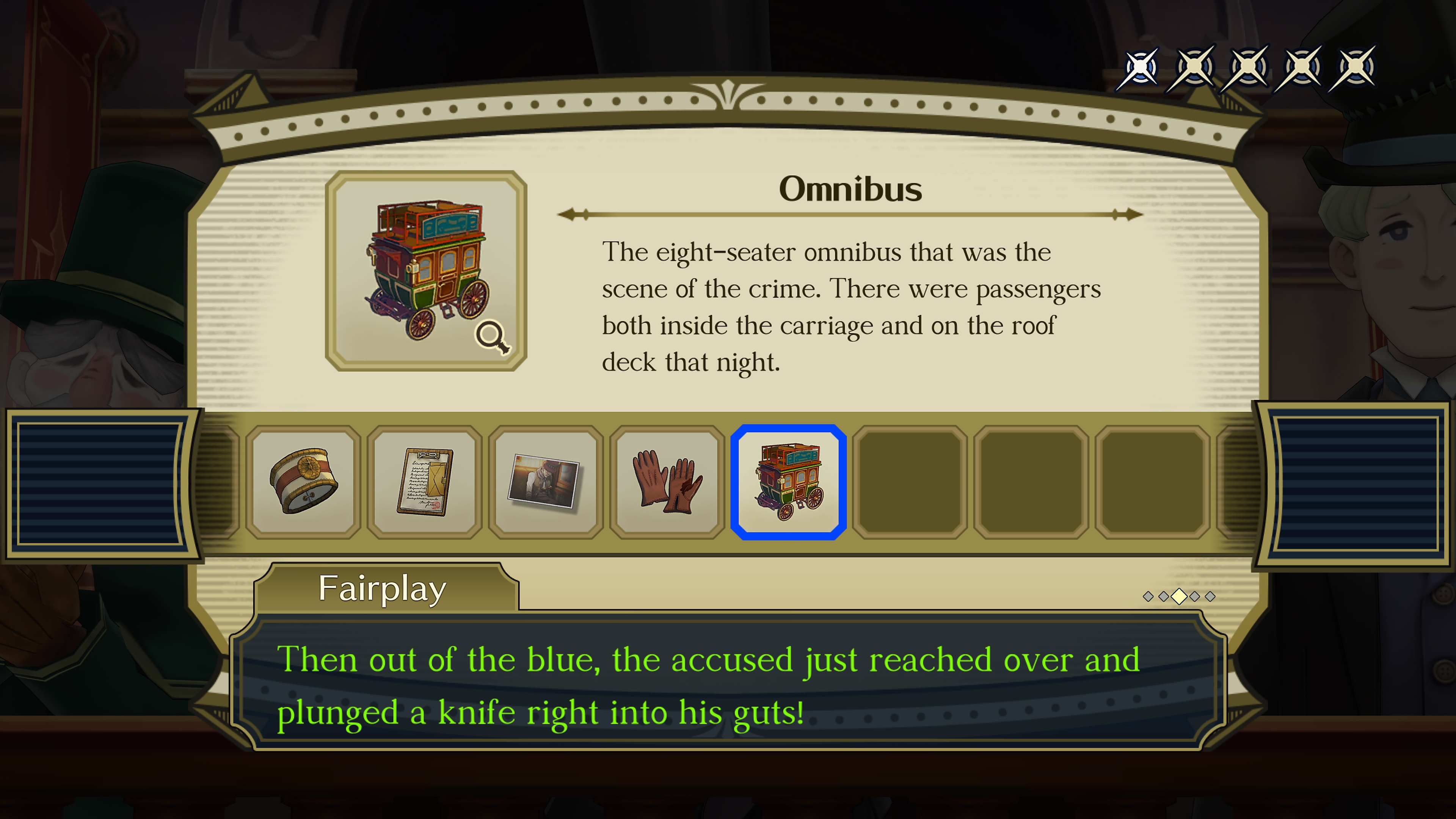 The Great Ace Attorney Chronicles - Gallery Screenshot 4