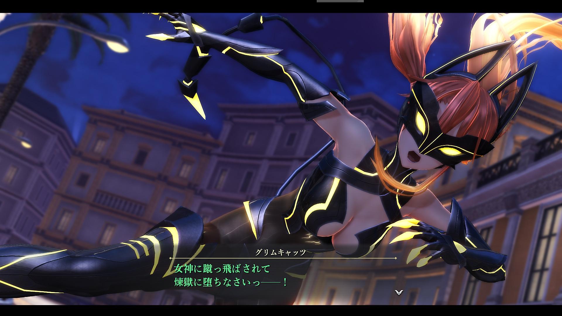 英雄伝説 黎の軌跡 - Gallery Screenshot 9