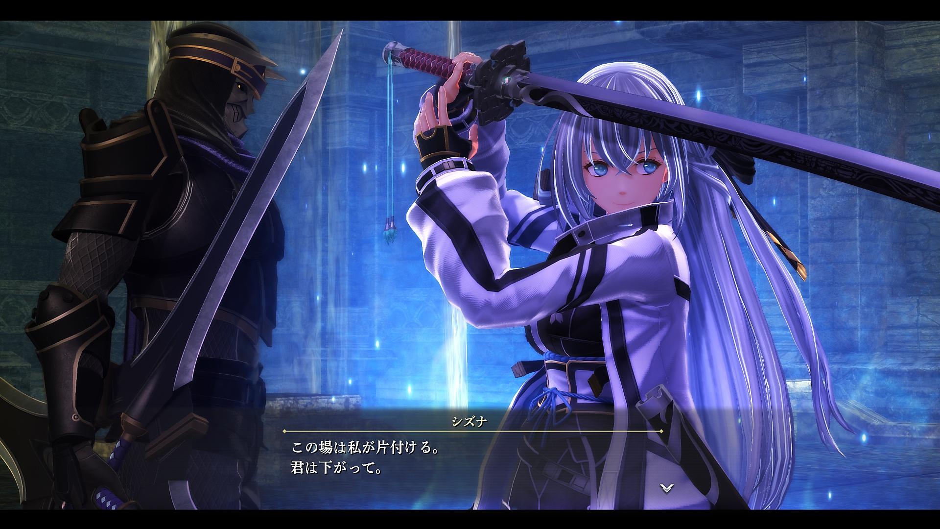 英雄伝説 黎の軌跡 - Gallery Screenshot 10