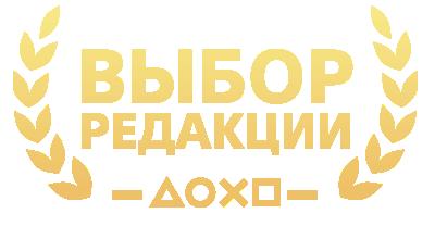 Премия «Выбор редакции» – логотип