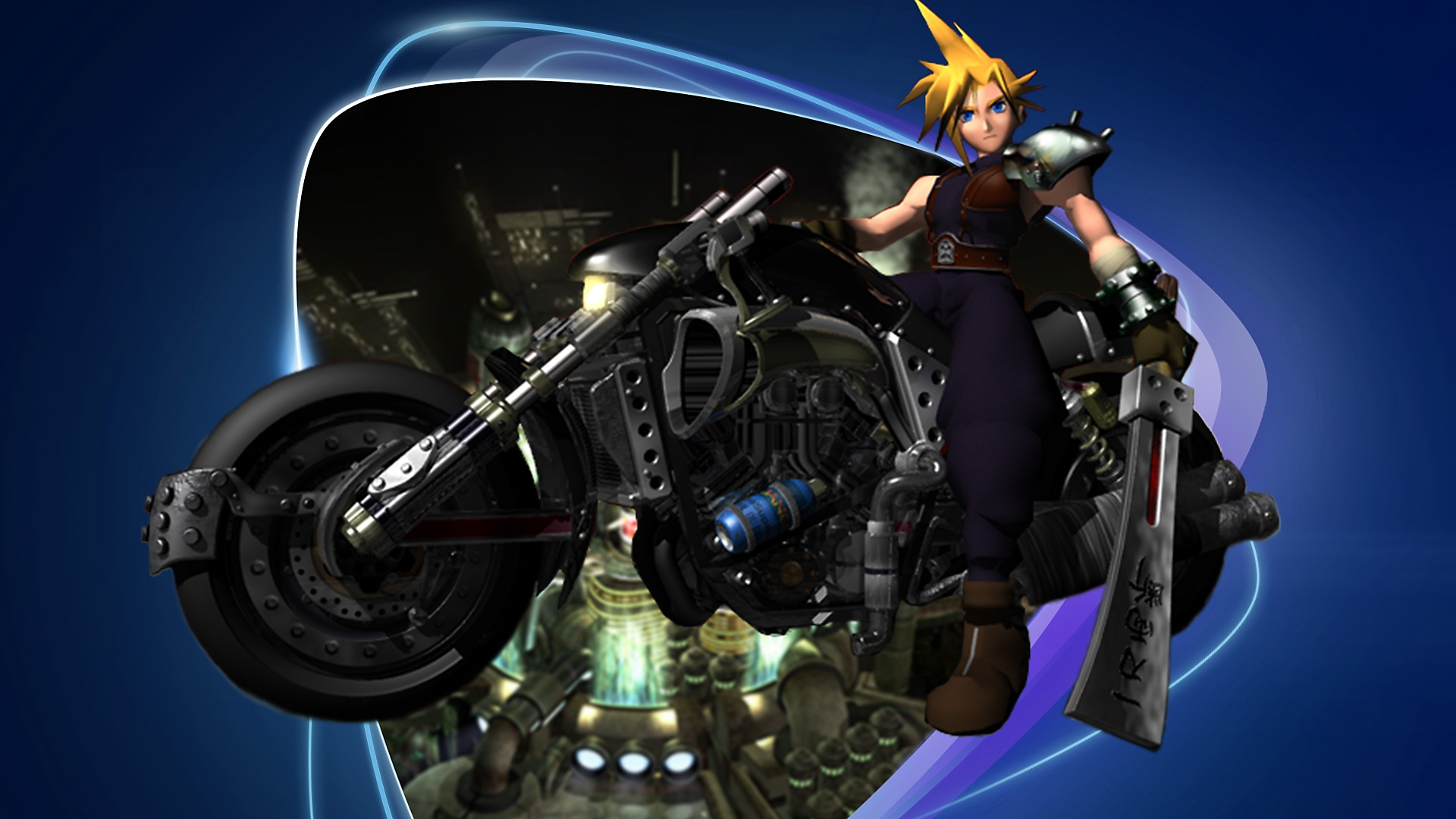 PS Now promotional image